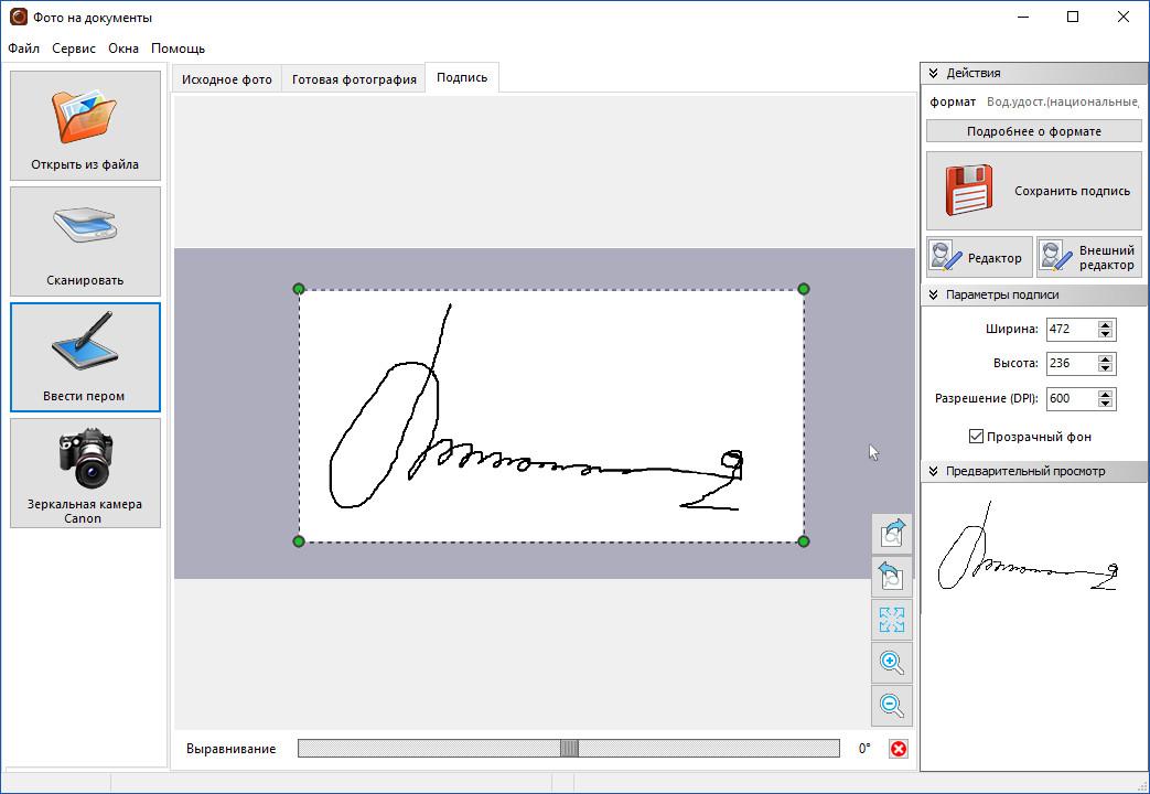 Как сделать картинку с подписью